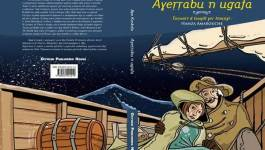 ''Yahti - Aɣeṛṛabu n ugafa'' (Le voilier du nord) en librairie