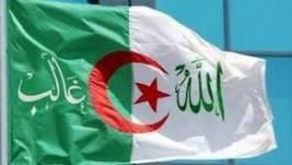 L'éthique, l'élite la transition et la constitution algérienne