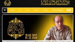 Asadlis Umdhin, la bibliothèque numérique chaouie