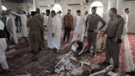 Attentat-suicide dans une mosquée d'Arabie saoudite