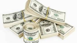 Le dollar : La monnaie endettée