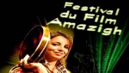 Tizi Ouzou : la 14e édition du festival du film amazigh du 28 septembre au 2 octobre
