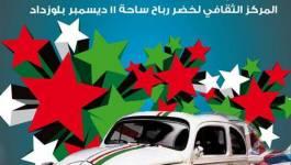 L'association Sidra fête le 1er Novembre à la commune de Belouizdad
