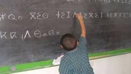 Rassemblement des enseignants de tamazight de Bejaia lundi devant l'académie