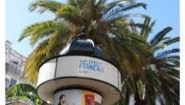 L'institut français d'Algérie signe une convention de mécénat avec Macir Vie