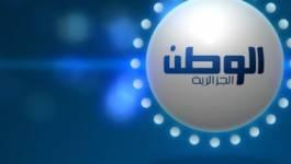 La LADDH dénonce la fermeture d'El Watan Télévision par le pouvoir