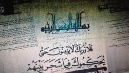 Découverte d'un plan de création d'un Etat islamique