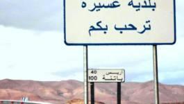 Batna : les lycéens de Ghassira cherchent désespérément un enseignant de tamazight