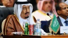 Arabie saoudite : un déficit budgétaire record de 98 milliards USD en 2015