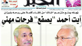 L'Etat-DRS version Bouteflika/Gaïd Salah et la machine antikabyle