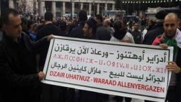 """""""Non, l'Algérie n'est pas à vendre !"""", ont clamé des manifestants à Annaba"""