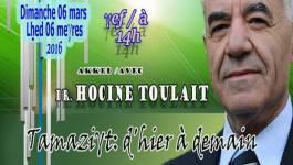 Conférences de Dr Toulait en Amérique et en Europe sur taqbaylit et l'officialisation de tamazight