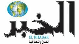 """Les patrons achètent la presse : """"El Khabar"""" veut se vendre au plus offrant !"""