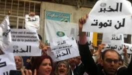 Rachat d'El Khabar par Ness Prod/Hamid Grine: la justice joue les prolongations !