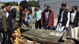 Amnesty International dénonce l'intervention militaire de l'Arabie Saoudite au Yémen