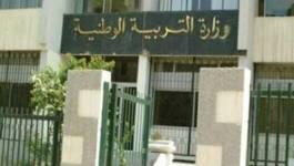 Les résultats du BEM publiés sur les réseaux sociaux sont faux, annonce le ministère