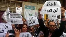 Rachat d'El Khabar par Ness Prod : le juge gèle la transaction