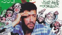 Inédit. Yalla Seddiki revient sur son compagnonnage avec Matoub Lounès (III)