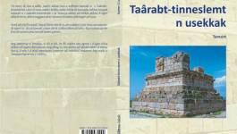 """""""L'arabo-islamisme de l'imposture"""", de Aumer U Lamara, publié chez Achab"""