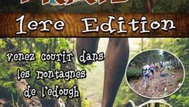 """Le premier """"Seraïdi Trail"""" sera organisé le 27 août dans les montagnes de l'Edough"""