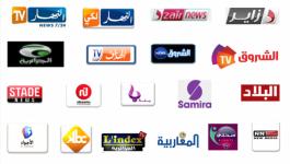 Assassinat de Nihel Si Mohand : l'ARAV tacle certaines chaînes de télévision
