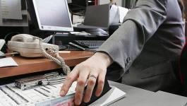 La règle 51/49 régissant l'investissement étranger ne concernera plus les banques algériennes