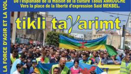 Marche du RCD le 5 novembre à Bejaia