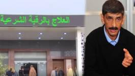 """Le centre de """"roquia"""" de Belahmar fermé par les autorités"""