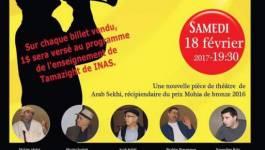 """La pièce de théâtre """"Abbuh.com"""" est de retour à Montréal le 18 février"""