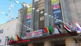 25 contractuels du Théâtre régional de Bgayet licenciés : le PST s'insurge