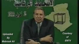 Bouteflika n'était pas fier d'être algérien à cause d'un bas dinar en 1999...Et maintenant? (Vidéo)