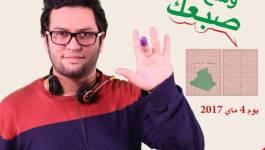 Bedoui annonce l'interpellation d'un internaute pour atteinte à l'image des législatives en Algérie! (Vidéo)