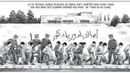 """""""Haytham, une jeunesse syrienne"""", une bande dessinée contre la dictature"""