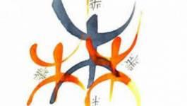 Raison, tradition et modernité: esquisse des principaux traits de la pensée amazighe