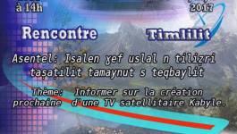 TV satellitaire à vision kabyle : l'annonce se fera le 1er juillet à Montréal