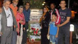 Tiaret : le MDS célèbre la journée nationale de l'artiste