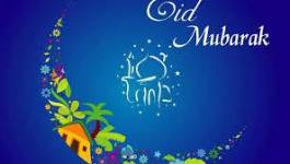 Aïd-el-Fitr 2017 sera célébré ce dimanche.