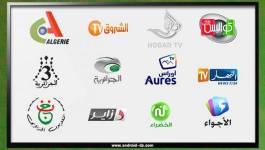 Cette presse qui sème la haine et la discorde entre Algériens