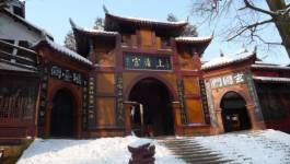 Lettres de l'autre partie de la planète : de la spiritualité chinoise (II)