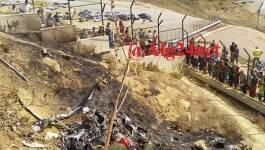 Des précisions sur le crash de l'hélicoptère de Tassili Airlines