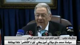 """Cinquième mandat de Bouteflika : """"…appelez-le Saïd"""", insistait Ould Abbes ! (Vidéo)"""