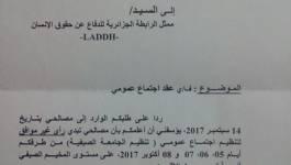 Les autorités interdisent l'université d'automne de la LADDH