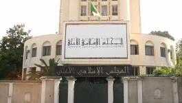 Les nouveaux membres du Haut Conseil islamique installés