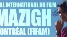 Festival international du film amazigh de Montréal