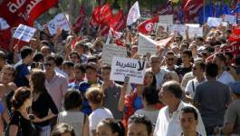 """""""Nous refusons le blanchiment des corrompus !"""", clame la rue tunisienne"""