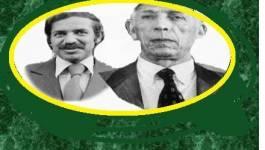 La dernière fois que Bouteflika a rencontré Boudiaf...