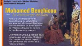 Jeudi 23 : Le Mensonge de Dieu sort à Alger et réunit des amis à Paris, à la librairie L'Arbre à lettre