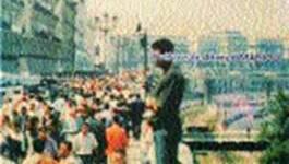 """Mohamed Brahim Salhi : """"Le Printemps 80 a contesté le particularisme ethno-religieux de la citoyenneté """""""