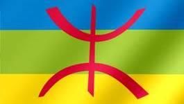 Déclaration de Tanger des Amazighs d'Afrique du Nord