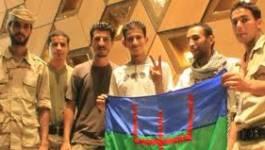 Libye : des Amazighs manifestent devant le bureau du Premier ministre